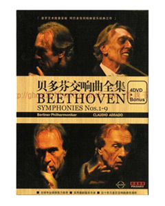 贝多芬交响音乐全集